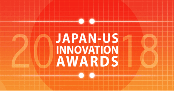 Japan-US Innovation Awards